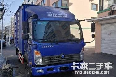 二手中国重汽成都商用车(原重汽王牌) 王牌W5B 130马力图片