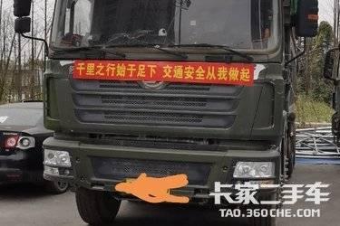 自卸车  陕汽重卡 375马力