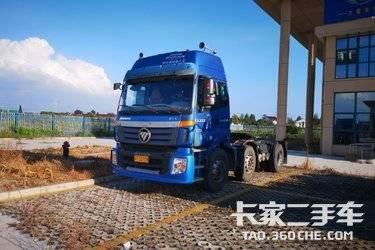 二手卡车牵引车  福田欧曼 380马力