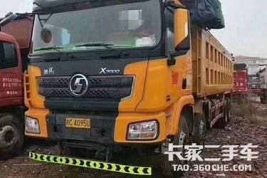 二手陕汽重卡 德龙X3000 自卸车 430马力