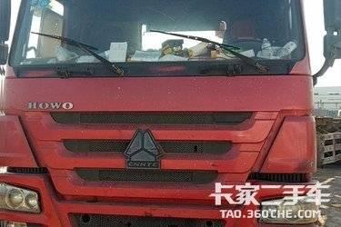 二手牵引车 中国重汽 336马力图片