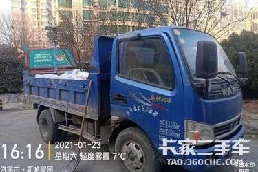 二手卡车自卸车 飞碟奥驰 84马力