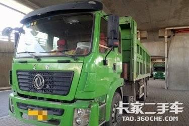 出售轻皮东风特商陕汽轩德前四后八自卸车