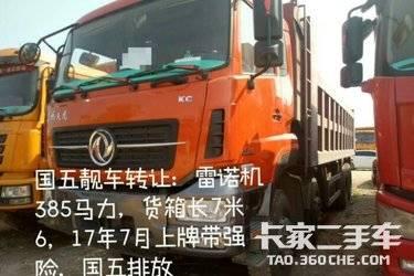 二手自卸车 东风商用车 385马力图片