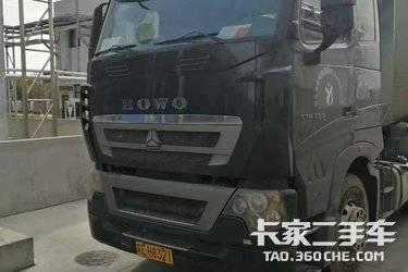 牵引车  中国重汽 390马力