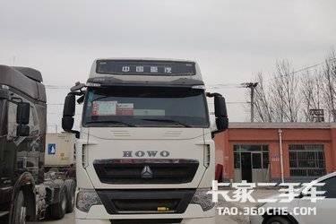 二手卡车二手牵引车 重汽豪沃(HOWO) 540马力