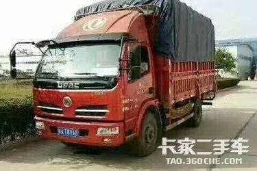 二手载货车 东风福瑞卡(全新) 130马力图片