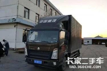 二手载货车 重汽HOWO轻卡 148马力图片