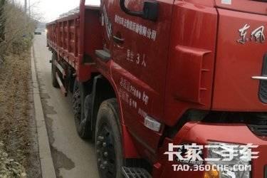 二手载货车 东风商用车 210马力图片