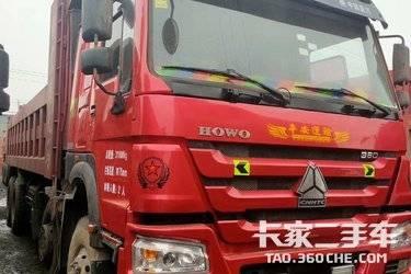 自卸车 重汽豪沃(HOWO) 380马力