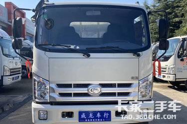 二手载货车 时代汽车(原福田时代) 115马力图片