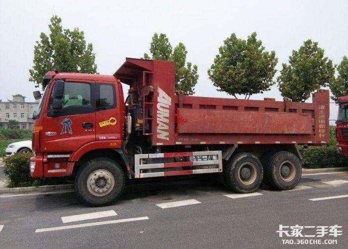 福田欧曼 320马力 自卸车