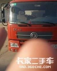 二手载货车 东风股份 140马力图片