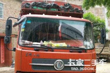 二手载货车 东风股份 160马力图片
