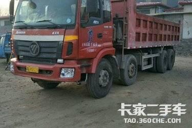 二手自卸车 福田欧曼 290马力图片