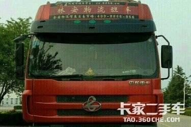 二手载货车 柳工 图片