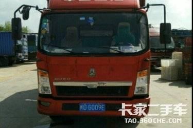 二手轻卡 中国重汽 4马力图片