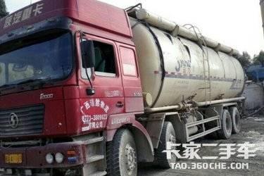 二手自卸车 陕汽通家 图片