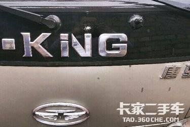二手载货车 唐骏 图片