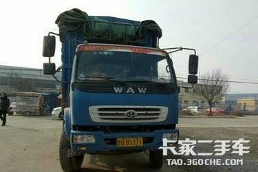 二手载货车 五征汽车 图片