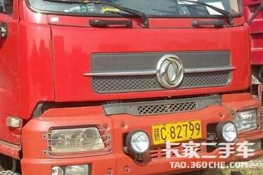 二手自卸车 东风商用车 280马力图片