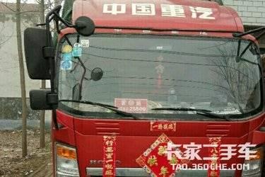 二手轻卡 中国重汽 3.5马力图片