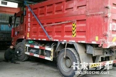 二手自卸车 东风华神 图片