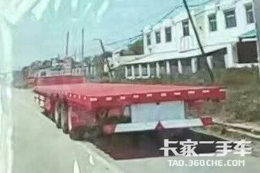 二手挂车 中集凌宇(凌宇牌) 图片
