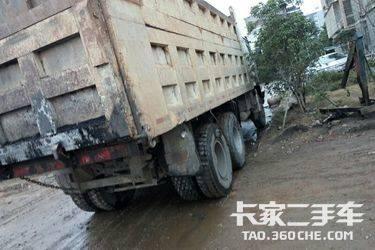 二手自卸车 中国重汽 25马力图片