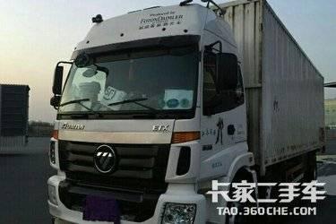 二手载货车 福田伽途 图片