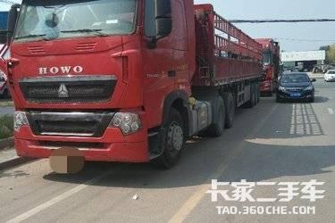 牵引车  重汽豪沃(HOWO) 480马力
