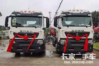 二手重汽豪沃(HOWO) HOWO TX7 440马力图片