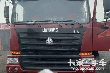 二手自卸车 中国重汽 336马力图片