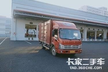二手载货车 福田时代 130马力图片
