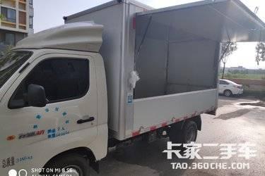二手载货车 福田祥菱 120马力图片