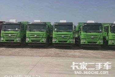 二手自卸车 中国重汽 340马力图片