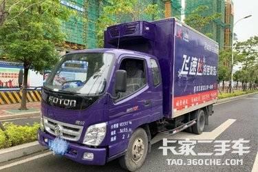 二手专用车 福田奥铃 120马力图片