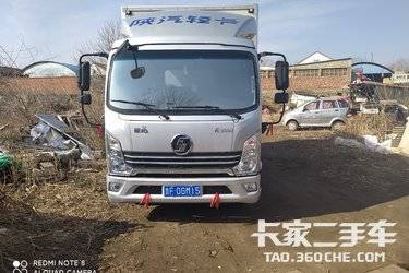二手陕汽轻卡 德龙K3000 130马力图片