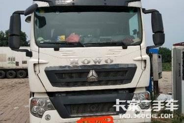 冷藏车  重汽豪沃(HOWO) 340马力