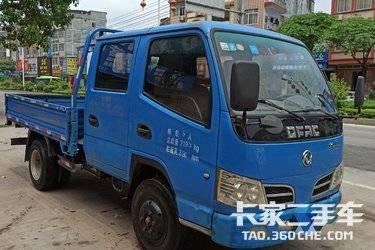 二手载货车 东风小霸王 58马力图片