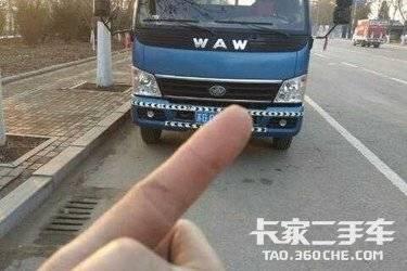 载货车  宽体重载王飞碟奥驰2000 130马力