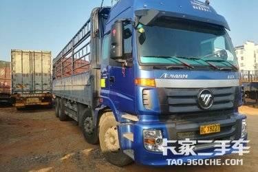 二手载货车 福田欧曼 340马力图片