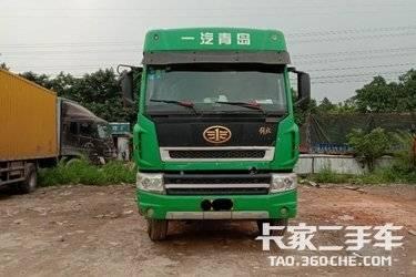 载货车 青岛解放 290马力