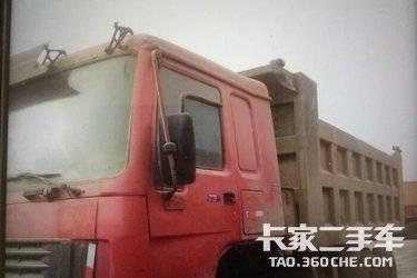 二手自卸车 重汽豪沃(HOWO) 336马力图片