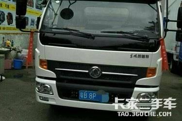 二手载货车 东风凯普特 130马力图片