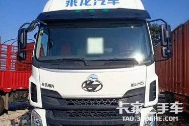 二手载货车 东风柳汽乘龙 220马力图片