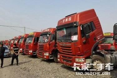 二手卡车牵引车 青岛解放 400 马力