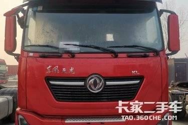 二手东风商用车 东风天龙KL 560马力图片