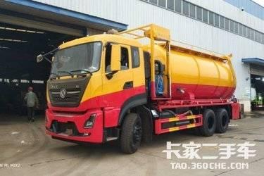 二手湖北天威(天威缘牌) 东风商用车底盘 350马力图片