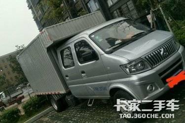 二手长安凯程 神骐T20 116马力图片